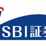 SBI証券で現金キャッシュバックキャンペーンに応募