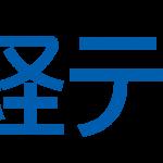 日経テレコンすごすぎワロタ